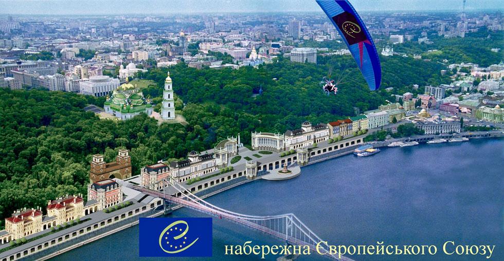 Dnipro River Embankment. European Union Project, concept design